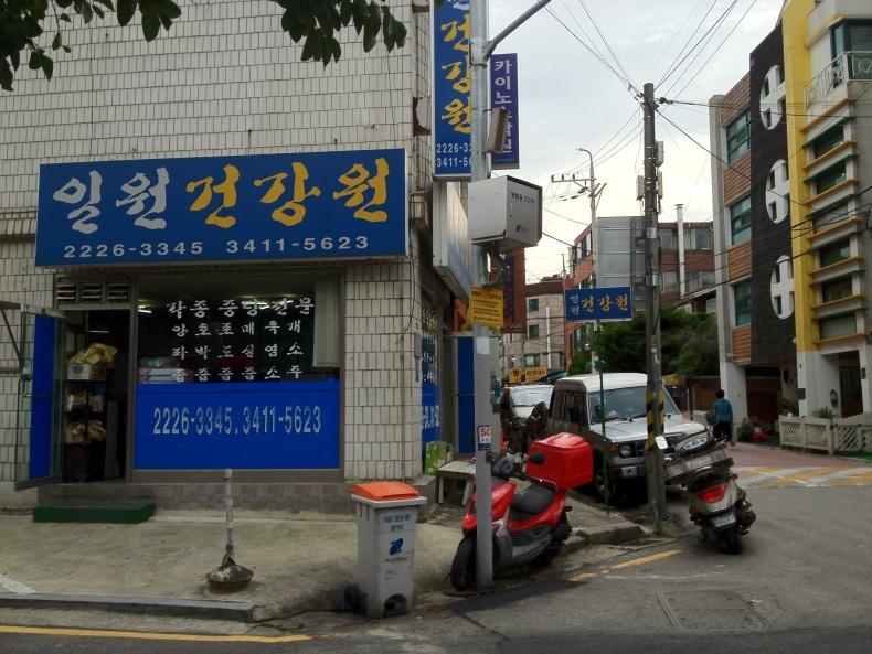 Corner Side Karaoke Store